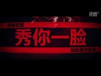 英雄联盟LOL lol 钻石组中单亚索超神之路英雄联盟视频 热播