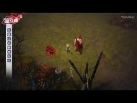 《暗黑破壞神 3》死靈法師實機遊玩 精彩短片