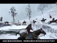 01 汉帝国武备库,《虎豹骑》武器类型介绍