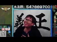 lol 英雄联盟【最强撸点】 史上十大最强中单英雄(上) 热门集锦