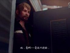 《【美国游戏】奇异人生》Ep028 取得贩卖名单