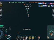 战舰世界 飞龙航空巡洋舰暴力冲脸达成30w输出  投稿玩家十二尾小喵 推荐