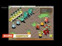 战意[石器时代4.0]第一届机暴团P赛12进6锋VSsoleizhou_9石器梦幻洞窟 视频特辑