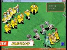 再续石器情缘魔兽世界石器时代起源手游团P之乐B队VS小丸子队_2in石器时代 视频直击