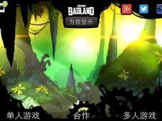 【V菌】badland 热门视频