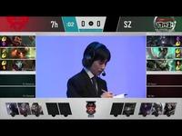 2017LJL日本春季赛第7周 7h vs SZ 第1场