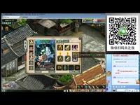 【大话西游2】大话史上最坑道具:启元丹 免费视频