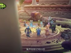 《魔兽世界》7.2版本宣传动画.mp4 视频特辑