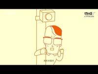 第6集:禽兽超人监视器