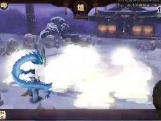 冰冷解说:阴阳师御灵副本之暗·龙神