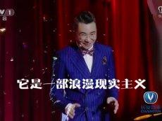 一分钟解读欢乐中国人