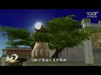 武魂2九霄迷宫副本玩法全揭秘