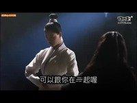 【谷阿莫】12分鐘看完《三生三世十里桃花》