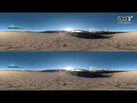 Battle Test-A Nissan Rogue 360°VR Experience
