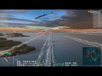 战舰世界YC解说玩家系列第260期 防空藏王咯 推荐视频