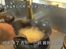 做京菜40年摸出来炸酱面配比 炸酱老油越用越香