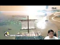 方舟生存进化:大白鲨音效太逼真!主播吓到飞起