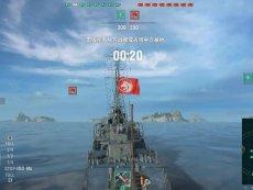 战舰世界黑天鹅撞到队友的船击沉2艘敌舰.mp4 热推内容