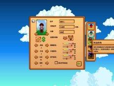 牧场物语玩家会喜欢的游戏!星露谷物语! 最新视频