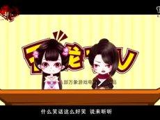 天龙TV第七期_天龙大事件
