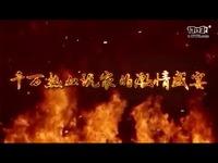 全民角逐 《传奇永恒》公会争霸赛火爆进行中