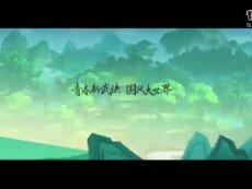 《剑网3:指尖江湖》全新内容亮相UP2017