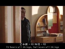 [同性MV]Trey Pearson - 银闪闪的地平线Silver Horizon[Soapone] 热门花絮