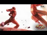 《中华英雄》真功夫卡牌RPG 赤剑在手英雄不死