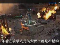 《荣耀战魂》试炼之路中文教程:看守者