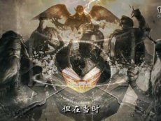 《魔域》众神之巅有声漫画:神技秘密现世!