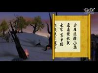 新天龙八部-唯美剧情-《夜雨寄北》