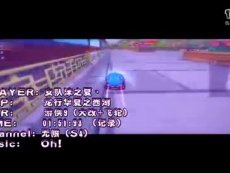 【XM视尚】S4记录-女队沫之夏丶龙行华夏1.51.93