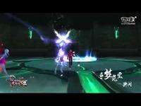 《完美国际2》夺宝奇兵今日出击!