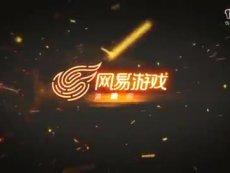 《大话西游热血版》首部资料片全新玩法视频首曝