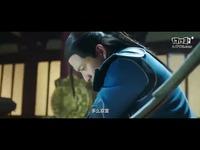 《热血江湖手游》网络大电影预告片-2