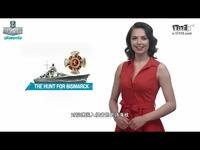 狩猎俾斯麦《战舰世界》新版本内容介绍