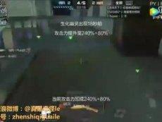 穿越火线CF手游 M4天使极限刺刀刀幽灵_标清