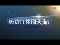 龙舟竞渡粽飘香 《龙武2》端午节特别活动