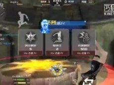 cf手游4杀5杀 集锦_标清