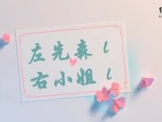 花滢劲舞团情侣作品:情定三月