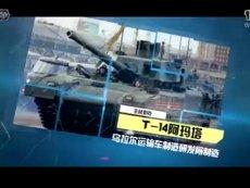 全球尖端科技史诗《装甲战争》出击!