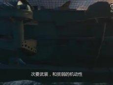 《战舰世界》无敌舰队:加贺号航空母舰