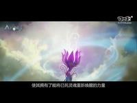 永恒之塔5.6版本《复仇之花》涅槃重生