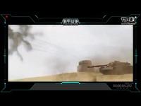 无限复活现代战场《装甲战争》全球行动今日开启