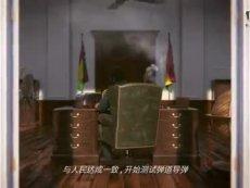 《海岛大亨6(Tropico 6)》完整中文预告
