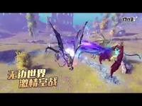 《太极熊猫3:猎龙》安卓二测开启,驭龙空战!