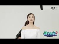 """《桃花源记2》美色大片""""桃色奇缘""""首曝花絮"""