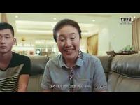 《超能电竞:传奇一代》定档预告片 7月4日上映