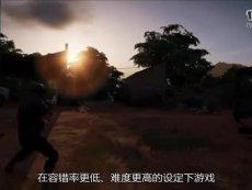 """《幽灵行动:荒野》免费更新""""Tier 1""""模式"""