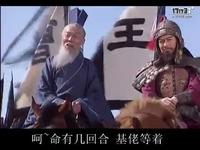 【丞相&王司徒】霍元甲